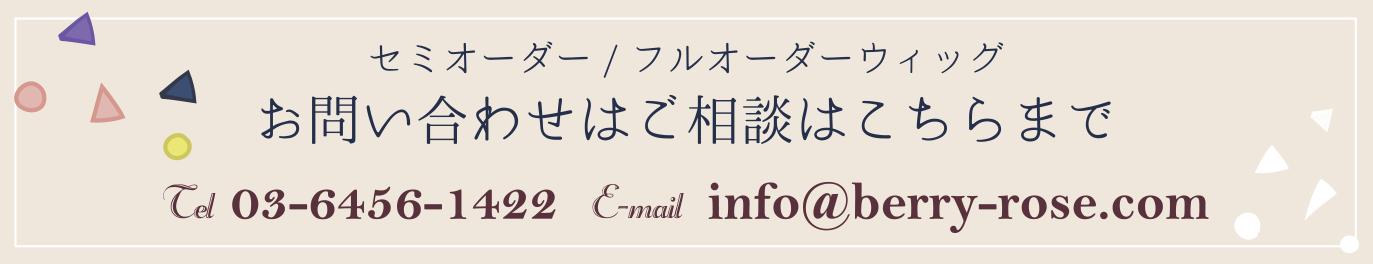 order_info
